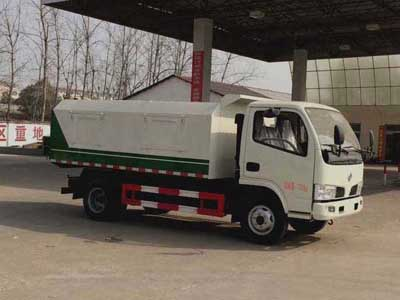 国五东风5方厢式垃圾车