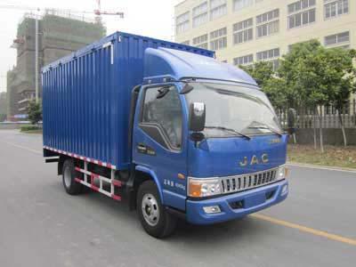 江淮牌HFC5043XSHP91K1C2V型售货车