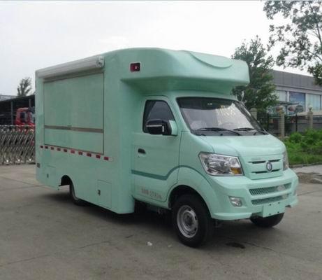 华通牌HCQ5030XSHCD5型售货车