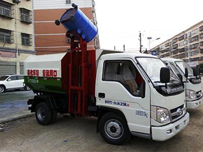 福田时代自装卸式垃圾车