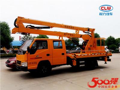 江铃16米折叠臂高空作业车